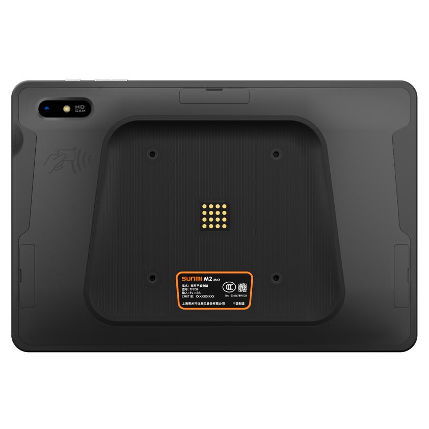 Sunmi M2 Max Enterprise Tablet